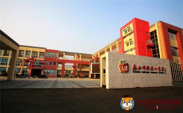 苏州市重点小学有哪些,苏州最好的小学排行榜