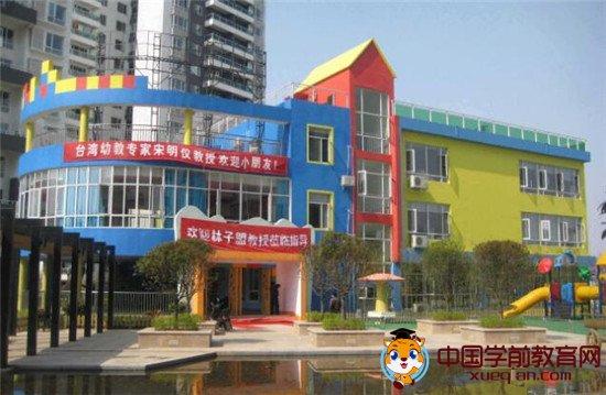 金色梯田幼儿园,创造幸福人生的正确启蒙
