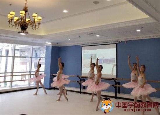 卡普兰国际芭蕾艺术中心