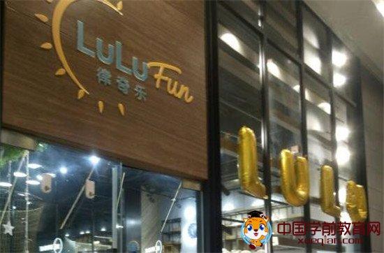 LuLuFun律奇乐儿童体能互动