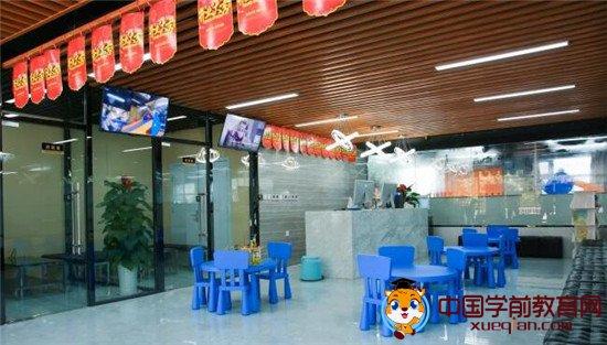泳宝宝国际亲子游泳中心