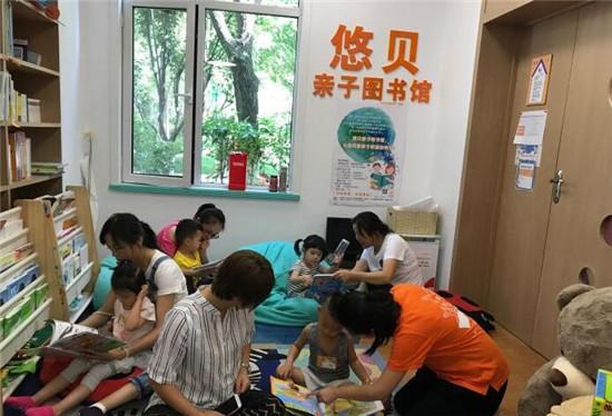 悠贝亲子图书馆,在亲子阅读中增进亲子感情开阔孩子们的视野