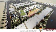 2019温州瓯海区计划建成投用公办园6所,目前5所幼儿园被认定为省一级